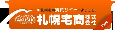 札幌宅商株式会社